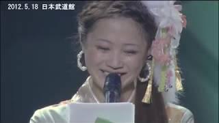 新垣里沙さんのモーニング娘。卒業ライブをもとに、彼女の生き方をまと...