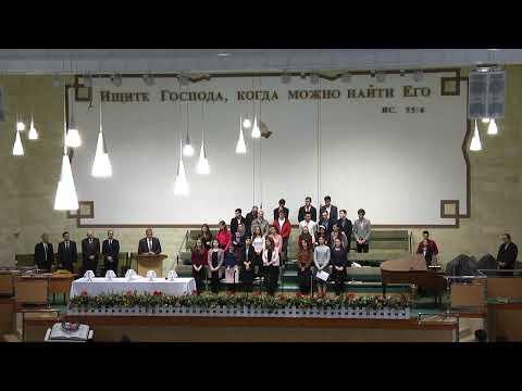 """01.12.2019 Церковь""""Возрождение"""" г. Кишинев"""