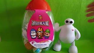 大白購物瘋狂超人蛋健達奇趣蛋