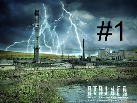 STALKER Радиоактивная земля прохождение #1