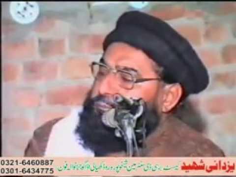 allama ahmed saeed khan multani (Eid Ul Fitr khutaba)