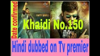 Khaidi no.150 New south Hindi dubbed movie Television Date confirmed