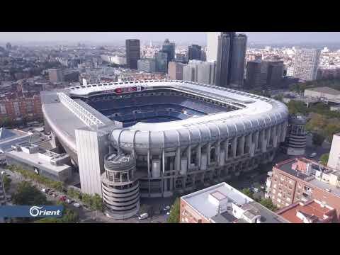 ريال مدريد يحوّل ملعب سانتياغو برنابيو إلى مخزن للإمدادات الطبية لمواجهة كورونا  - 19:59-2020 / 3 / 27