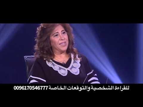 ليلى عبد اللطيف ما توقعته حدث تقرير 2020
