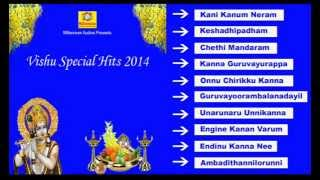 Vishu Special Hits 2014 - Devotional Songs - Malayalam
