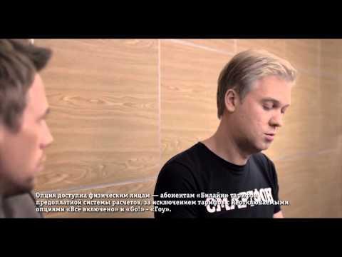 Реклама билайн яндекс музыка реклама яндекс-блокнотов