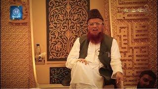 Lecture Mufti Taqi Usmani In Baharia Town Mosque's Ingratiation  مفتی تقی عثمانی درس بحریہ ٹاون