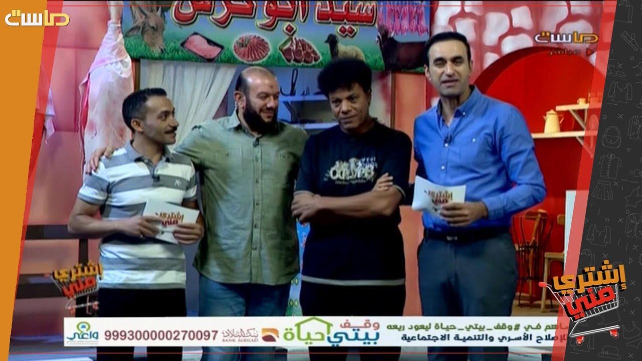 شبكة المجد:لحظة دخول المخرج رائد إسماعيل في برنامج اشتري مني