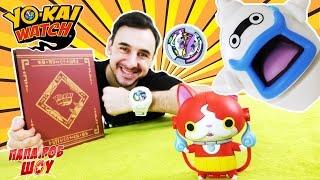 Папа РОБ и YO-KAI WATCH Время ЙО-КАЙ Распаковка игрушек Виспер и Джибаньян thumbnail