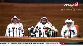 شاهد..رئيس هيئة الرياضة السعودية ينفعل على صحفي بسبب