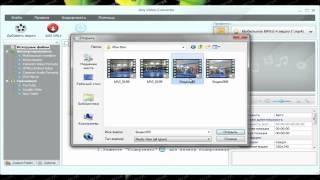 Как ставить расширение в  Any Video Converter под свой телефон(, 2012-08-03T20:23:09.000Z)