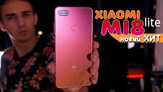 Первый обзор Xiaomi Mi8 Lite - технофарш за 200$