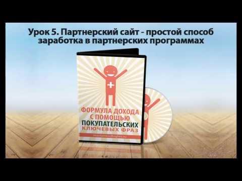 13-я Электронная торговля-2017 - крупнейшая в России