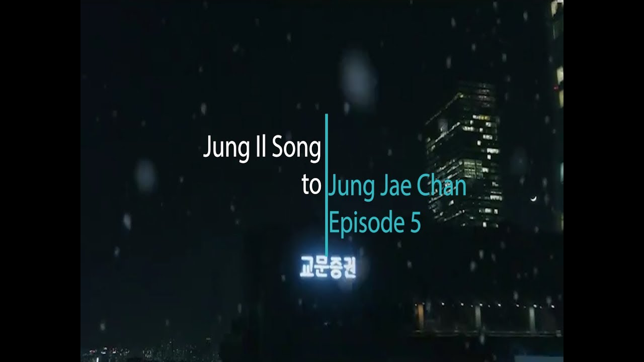 Quotes Korean Drama While You Were Sleeping Jung Il Song To Jung