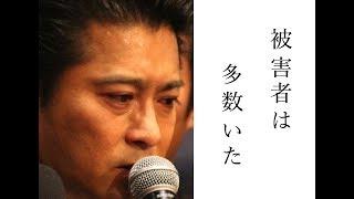 チャンネル登録お願いします→http://urx.blue/EKQ3 □関連動画 城島茂、...