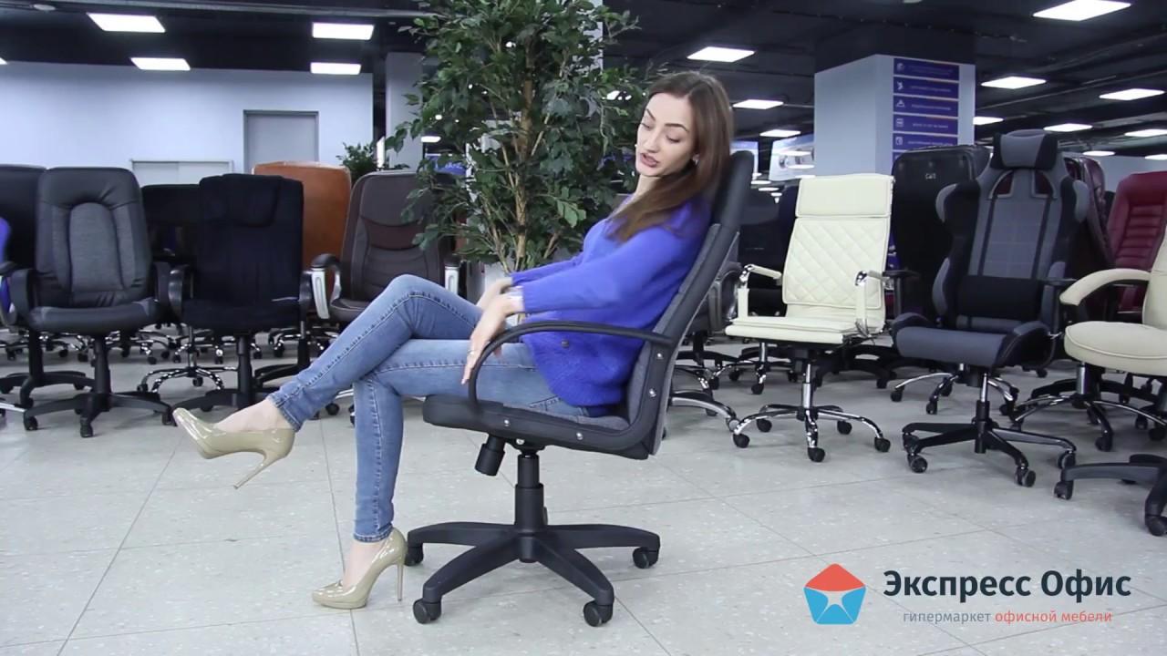 Офисные стулья chairman от компании http://mcventa.ru/ - YouTube