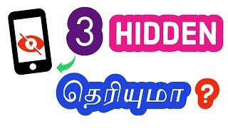 3 Hidden Android Phone Settings -- You Must Try This|Tamil Tech Ginger