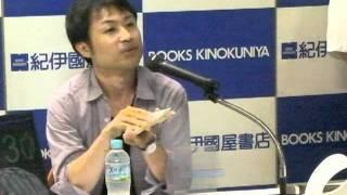 [ビブリオバトル in 紀伊國屋]小僧の神様(志賀直哉)
