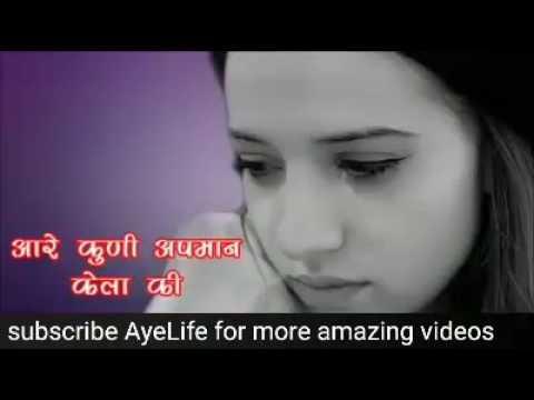 Amazing Motivational Video (Marathi)