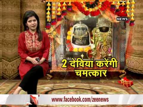 All about Goddesses Dhumavati and Kheer Bhawani