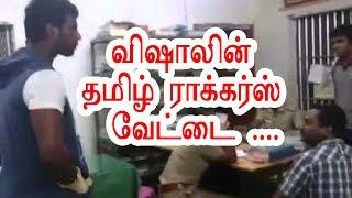 Vishal Caught Thiruttu Vcd Operator | Thupparivaalan |  FLIXWOOD