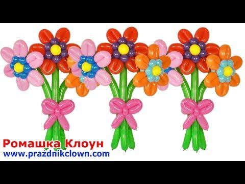 БУКЕТ ИЗ ШАРОВ как сделать цветы Balloon Flower Bouquet DIY TUTORIAL