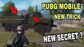 No One Know About This Secret Trick ! Best NEW Secret Tricks In Pubg Mobile