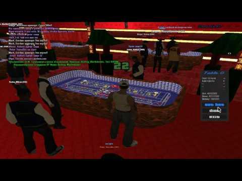 Для самп казино кости открытия казино во владивостоке
