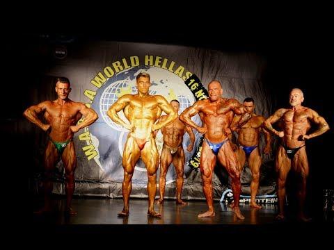 WABBA WORLD HELLAS Kύπελλο 2019 - Overall Bodybuilding