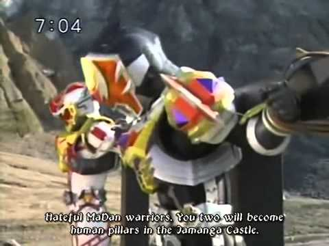 Ryukendo Episode 50 parte 1 Travel Video