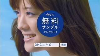 DHC フォースコリー Q太郎 CM.
