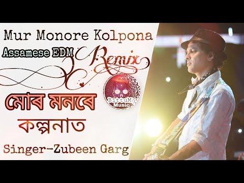 Mur Monore Kolpona(Remix) | By BittuMj | Ft Zubeen Garg | New Song | Ma Album | Assamese EDM 2019