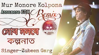 Mur Monore Kolpona(Remix) | By BittuMj | ft Zubeen Garg | New Song | Ma album | Assamese EDM 2019