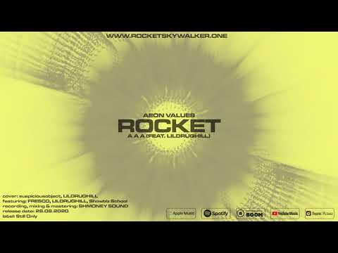 ROCKET – A a A