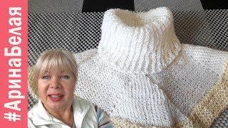 ВЯЖЕМ ШАРФ - МАНИШКУ НА КРУГОВЫХ СПИЦАХ БЕЗ ШВА | Arina Belaja