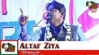 Altaf Ziya, Kurum Akola Mushaira, HAZRAT BABA GORE SHAHID URS, 15/02/2017, Mushaira Media