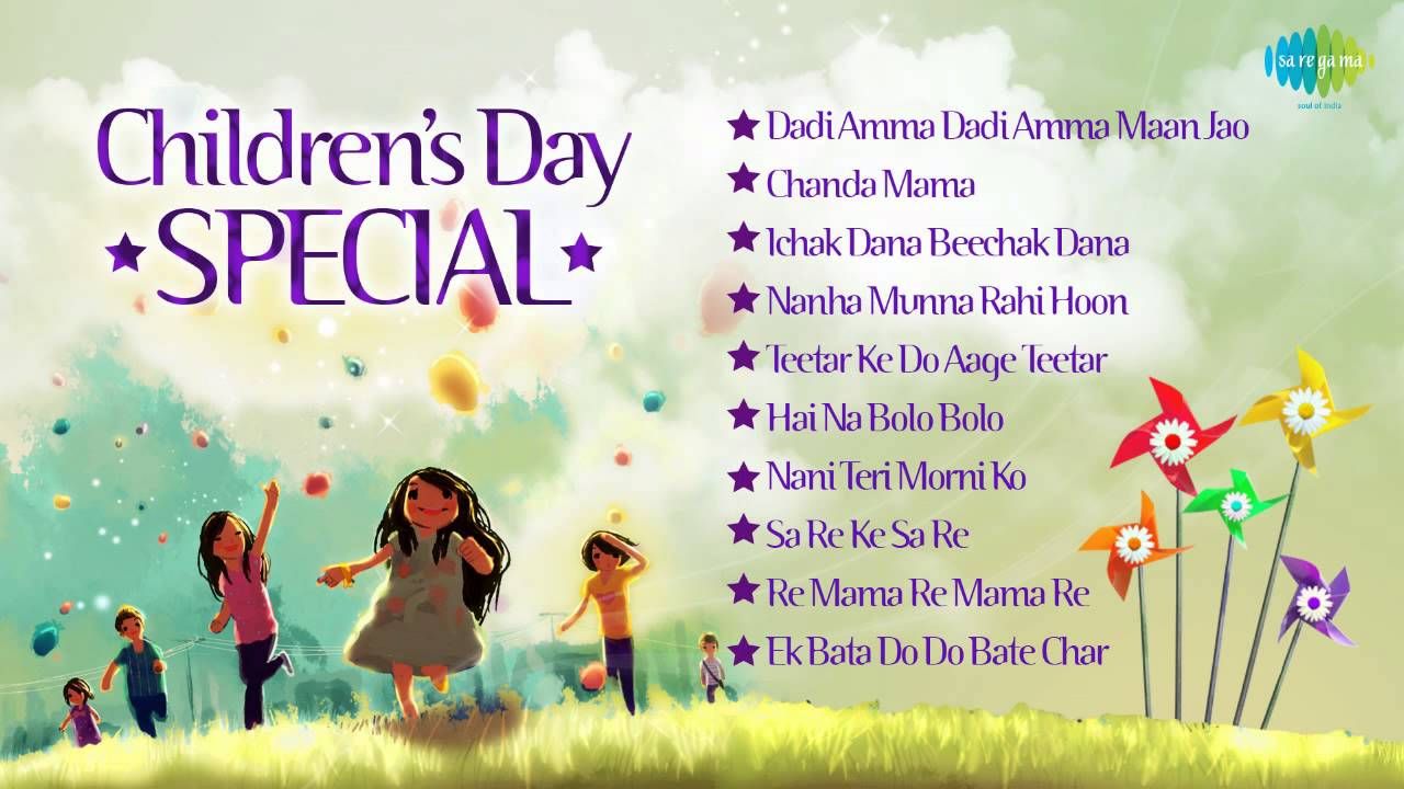essays on n national children s day  essays on n national children s day