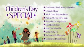 Children's Day Special | Dadi Amma Dadi Amma Maan Jao | HD Audio Juke Box |