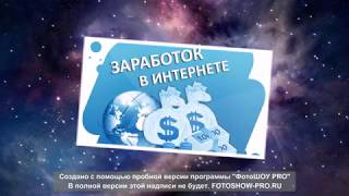 Заказ Фаберлик Спорт и бермуды ФЛОРАНЖ. Заработок в интернете