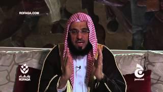 2 ـ فضيلة الشيخ الدكتور عائض القرني ـ مبادرة رفقاء