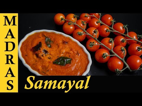 Thakkali Chutney Recipe | How To Make Tomato Chutney In Tamil | Thakkali Chutney For Dosa & Idli