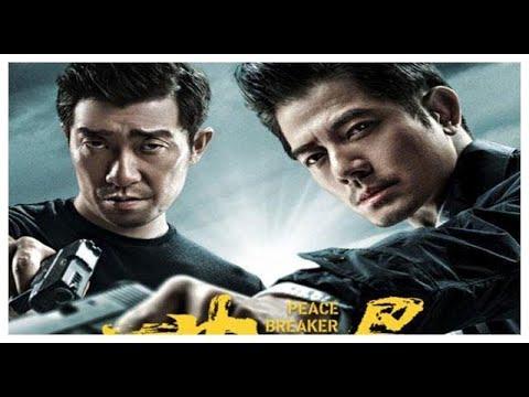 best-chinese-moive--peace-breaker《破·局》-最新电影