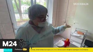 Когда бесплатный тест на антитела к коронавируса смогут сделать все желающие - Москва 24