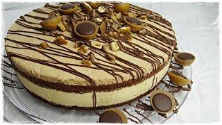 traumhafte TOFFIFEE-TORTE | Torte mit Nougat und Karamell | super einfach und ohne Gelatine!