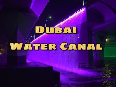 Dubai Water Canal | Dubai Travel Guide| 04