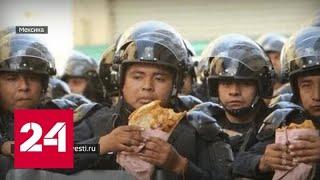 Премия за поджарость: полицейские в Мексике оседлали велотренажеры - Россия 24