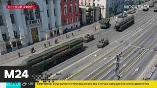 Военная техника возвращается в Мневники после генеральной репетиции - Москва 24