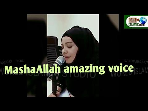 Beautiful tilawat | by a girl | Tilawat Quran best voice | Girl tilawat 2017 | Tilawat