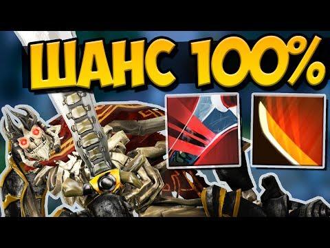 видео: ШАНС КРИТА 100%! УСИЛЕННЫЕ ГЕРОИ в ПАТЧЕ 7.06 ДОТА 2