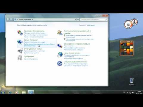 Вопрос: Как настроить принтер по сети на Windows 7?